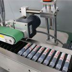 Etiketovací stroj horizontální automatické injekční lahvičky