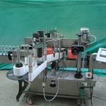 Vysoce kvalitní automatické papírové krabice štítkovací stroj